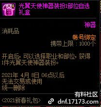 QQ截图20210109003550.png