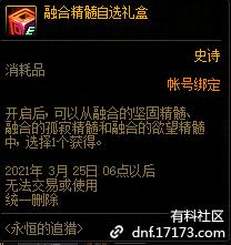 QQ截图20210109010617.png