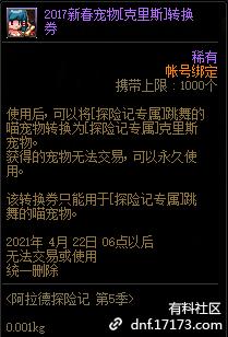 QQ截图20210109004058.png