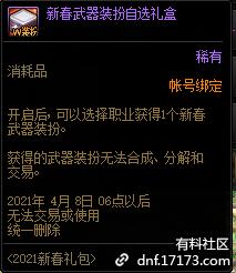 QQ截图20210109002501.png