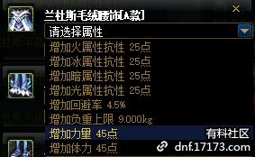 QQ截图20210109001610.png