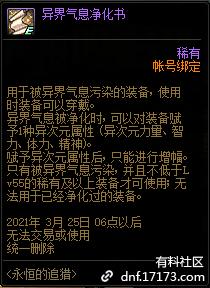 QQ截图20210109010624.png