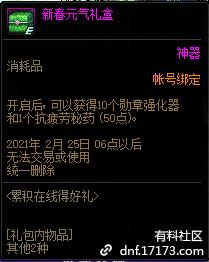 QQ截图20210109004802.png
