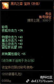 QQ截图20210109002208.png