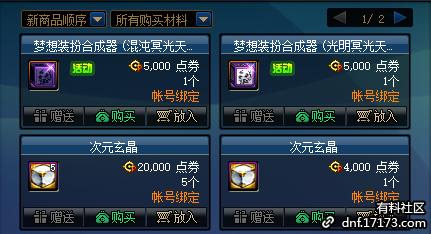 QQ截图20210109005811.png