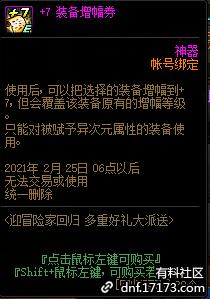 QQ截图20210109005905.png