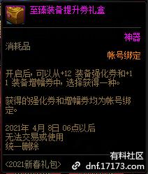 QQ截图20210109003556.png