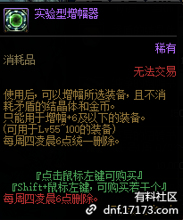 QQ截图20210109011612.png