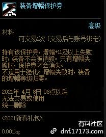 QQ截图20210109003529.png