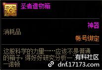 QQ截图20210109005257.png