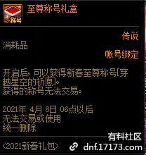 QQ截图20210109003603.png