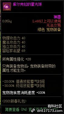 QQ截图20210109001857.png