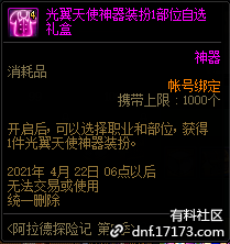 QQ截图20210109004417.png