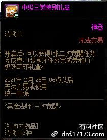 QQ截图20210109004959.png