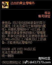 QQ截图20210109004141.png