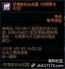 QQ截图20210109005830.png