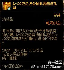 QQ截图20210109010639.png