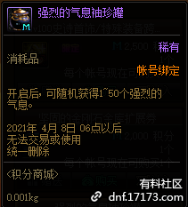 QQ截图20210109000156.png