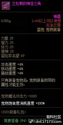 QQ截图20210109001917.png