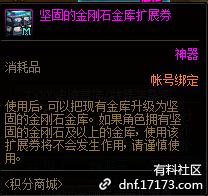 QQ截图20210109000142.png