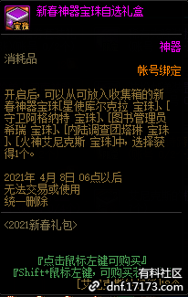 QQ截图20210109003142.png