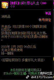QQ截图20210109005930.png