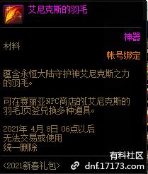 QQ截图20210109002711.png