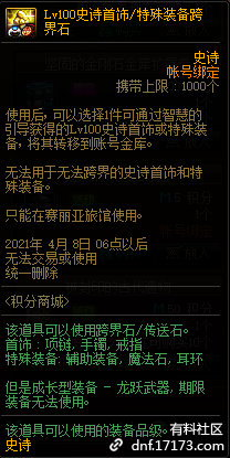 QQ截图20210109000120.png