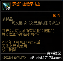 QQ截图20210109003523.png