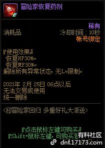 QQ截图20210109010039.png