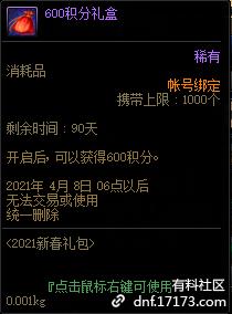 QQ截图20210109002520.png