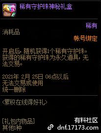 QQ截图20210109004709.png