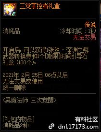QQ截图20210109005017.png