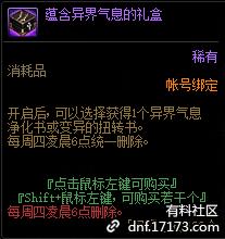QQ截图20210109011606.png