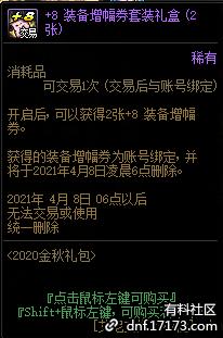 QQ截图20210109003151.png