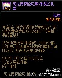 QQ截图20210109004404.png