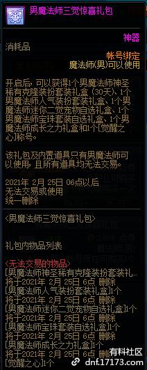 QQ截图20210109005602.png