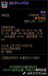 QQ截图20210109005944.png