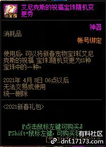 QQ截图20210109003125.png