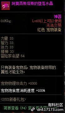 QQ截图20210109001911.png