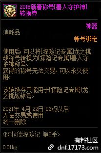 QQ截图20210109004250.png