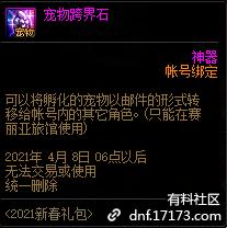 QQ截图20210109003627.png