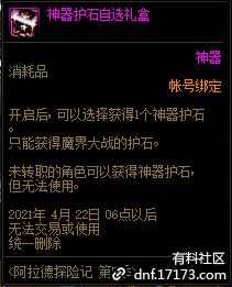 QQ截图20210109004258.png