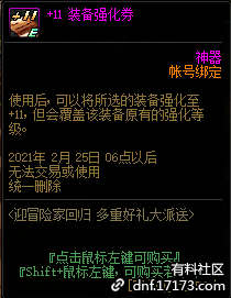 QQ截图20210109005852.png