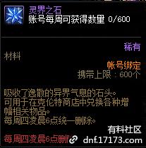 QQ截图20210109011626.png