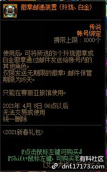 QQ截图20210109003220.png