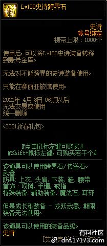 QQ截图20210109003226.png