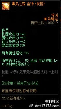 QQ截图20210109002125.png