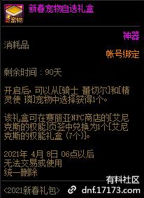 QQ截图20210109001756.png