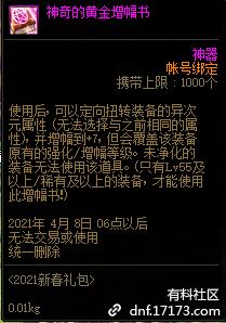 QQ截图20210109002454.png